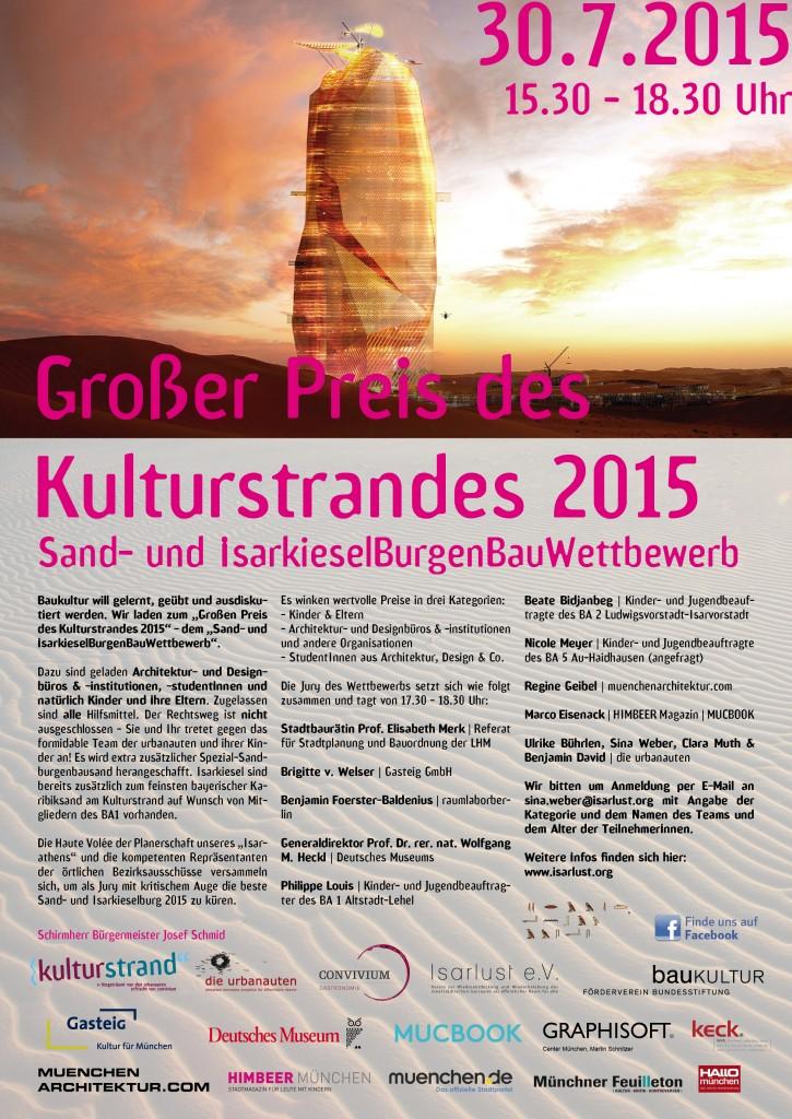 Plakat Sandburgenbauwettbewerb 7